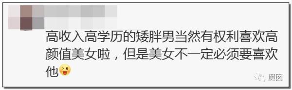 清華本碩男,月入5w征婚,被網友狂噴!