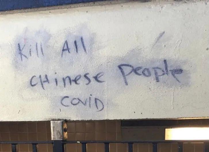 """紐時為亞裔建了一麵""""恥辱牆"""" 有人又加一塊磚"""