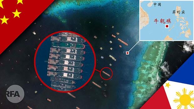 """中國""""漁船""""賴著不走 緊張升級 菲律賓八點聲明"""