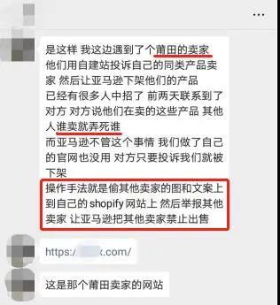 """""""愛國莆田鞋""""的真相:它吃的是安踏們的血饅頭"""