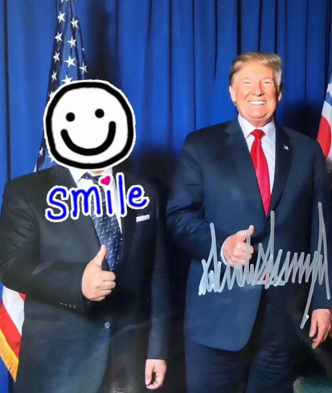 隻要微商膽夠大,特朗普就可以開始接紅白喜事了 ....