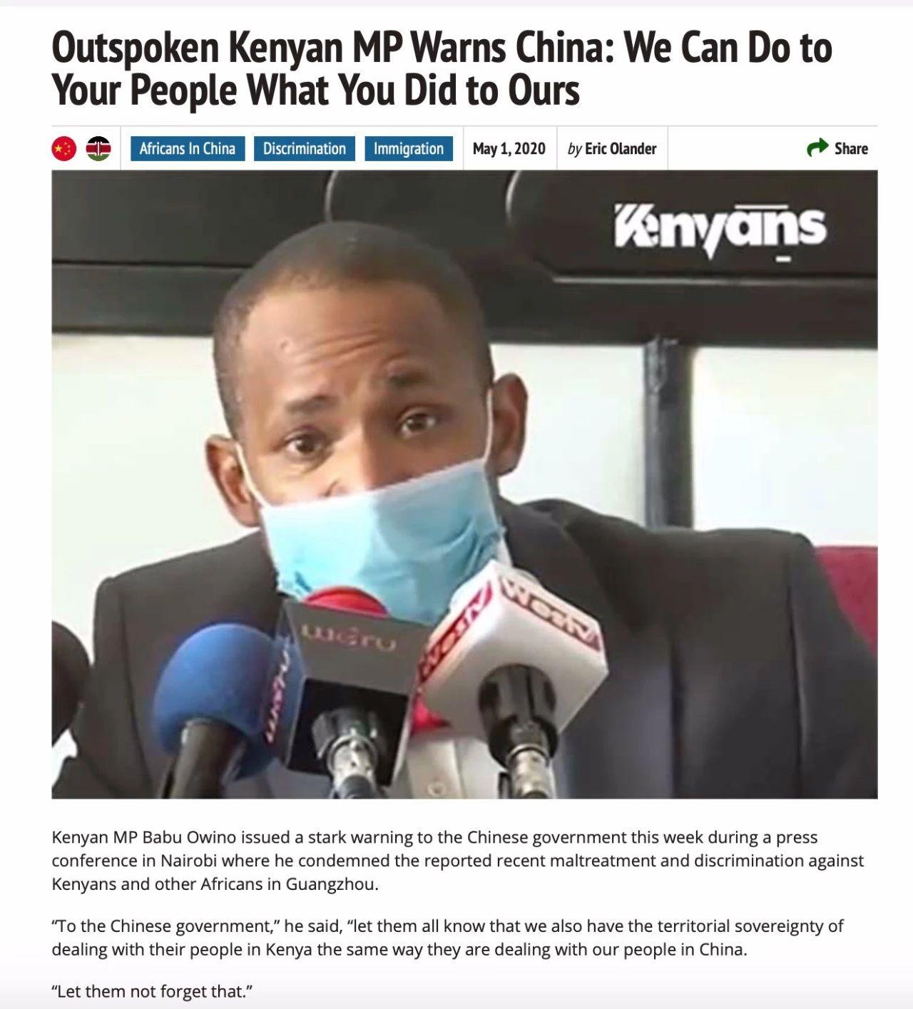 因为反对歧视非裔/非洲人,我们被网暴了