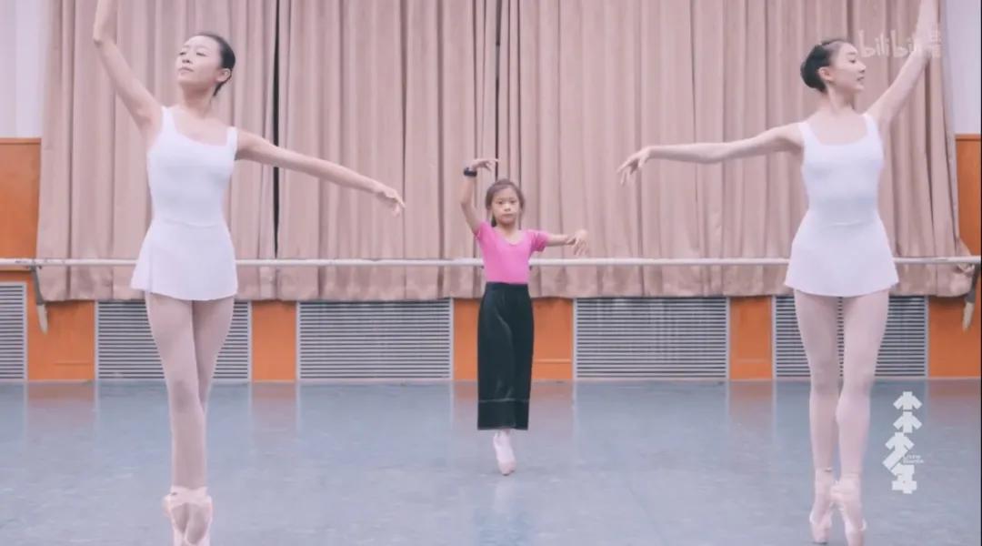 那個邊賣豬肉邊跳芭蕾的9歲女孩 站上了央視舞台