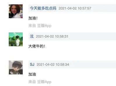 月薪5w清華男征婚因長相被狂噴 網友細扒後反轉
