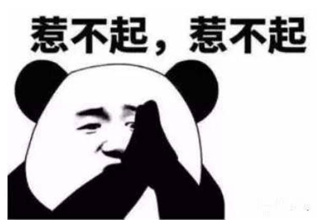 潘長江事件再度惡化?本人發文直言快瘋了