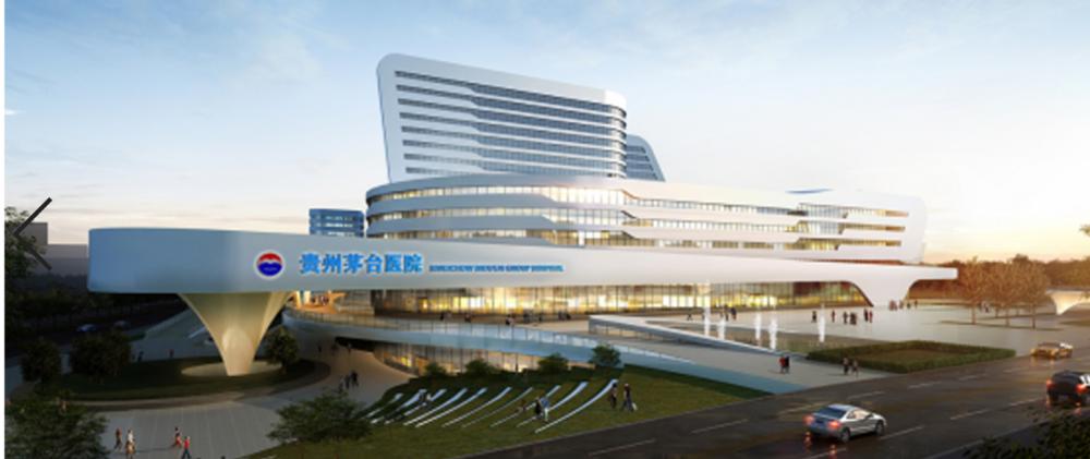 貴州茅台花19億辦醫院:年薪60萬元招主任醫師