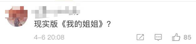 """20歲姑娘跳河事件:爸媽離婚 要養3弟妹 網友:""""我姐姐""""現實版"""