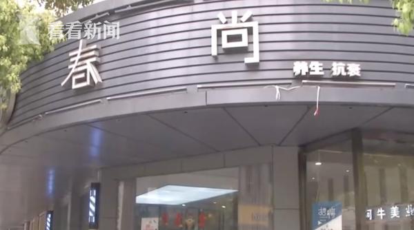 """女子花6萬元紋""""風水眉"""" 結果成了兩把""""大刀"""""""