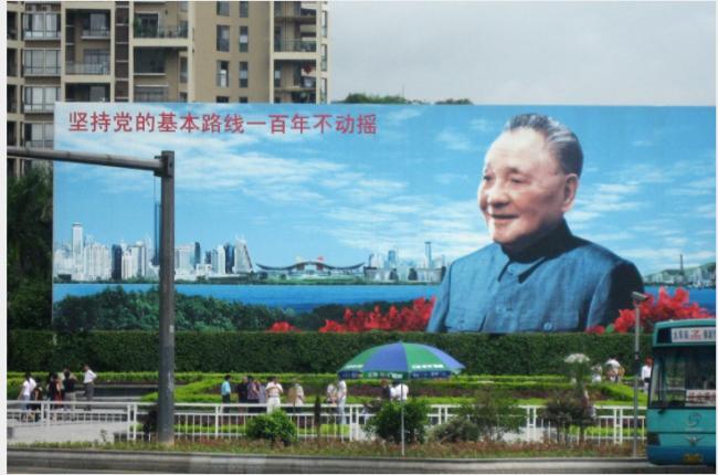 低端中國:一個中國,兩個世界…