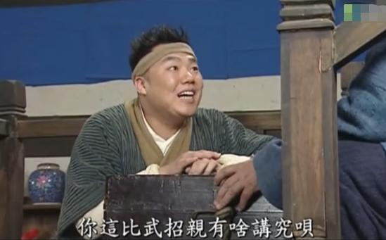 去蕭山做贅婿,已經比考研上岸還難了