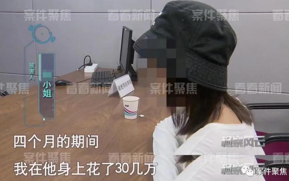 """30岁美女博主爱上27岁""""男演员"""",闪婚后噩梦连连"""