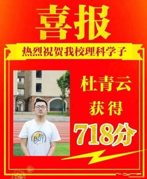 清華北大讀幾年,一夜回到解放前?