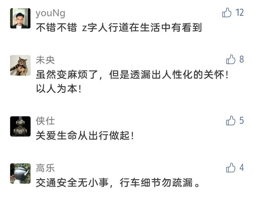 上热搜!杭州路面出现两种特殊的线,这个细节能救命
