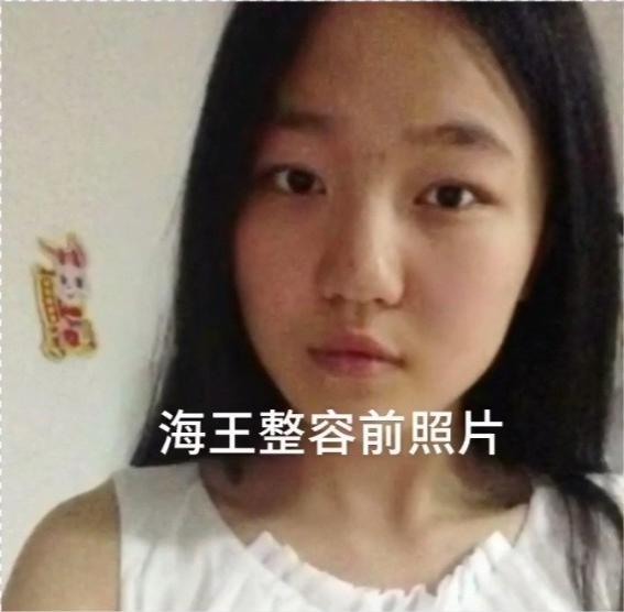 """""""女海王""""项思醒高中毕业照曝光 网友惊呼"""