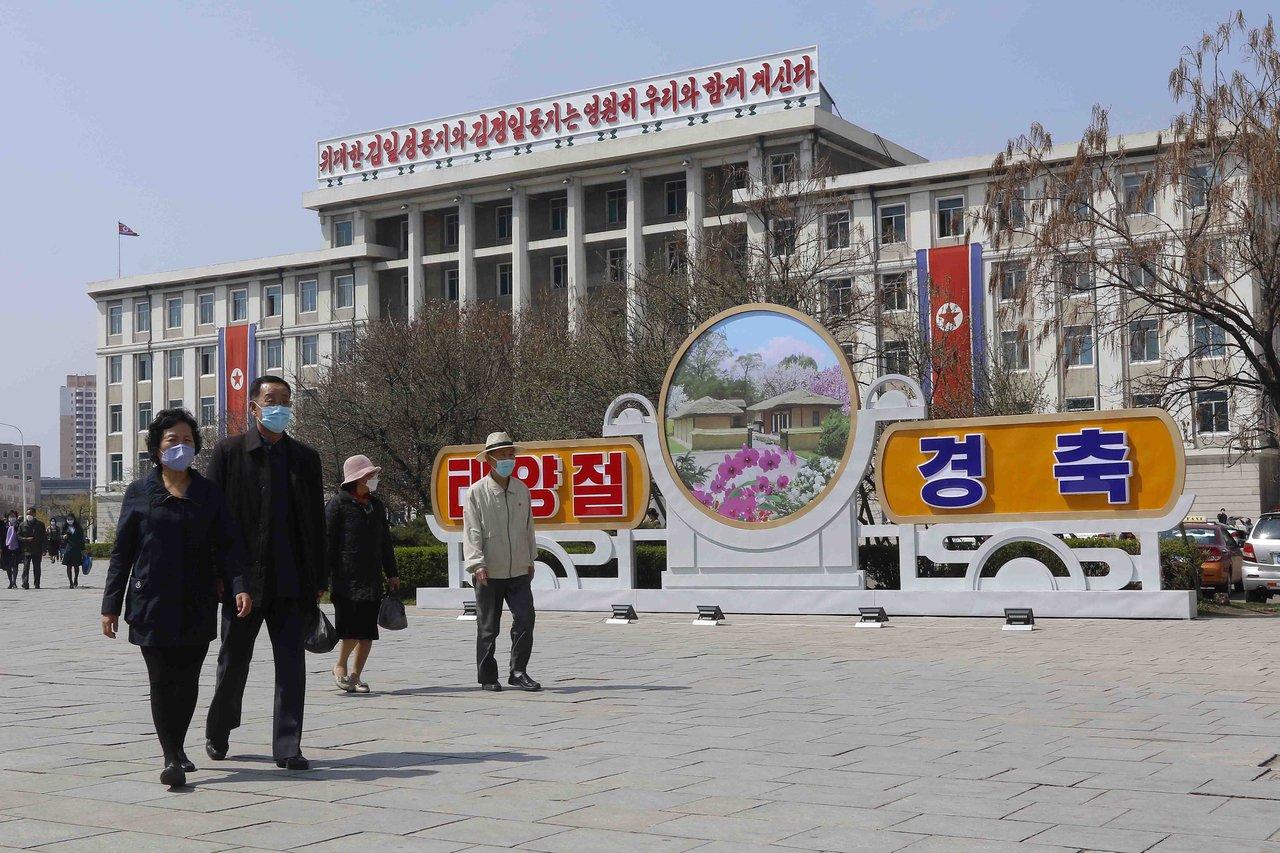 北韩禁看南韩剧 超万自首求减刑