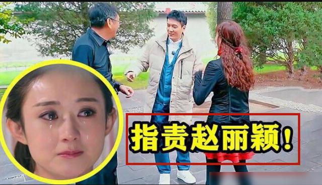 冯绍峰被曝是富二代 冯妈:赵丽颖整天不着家