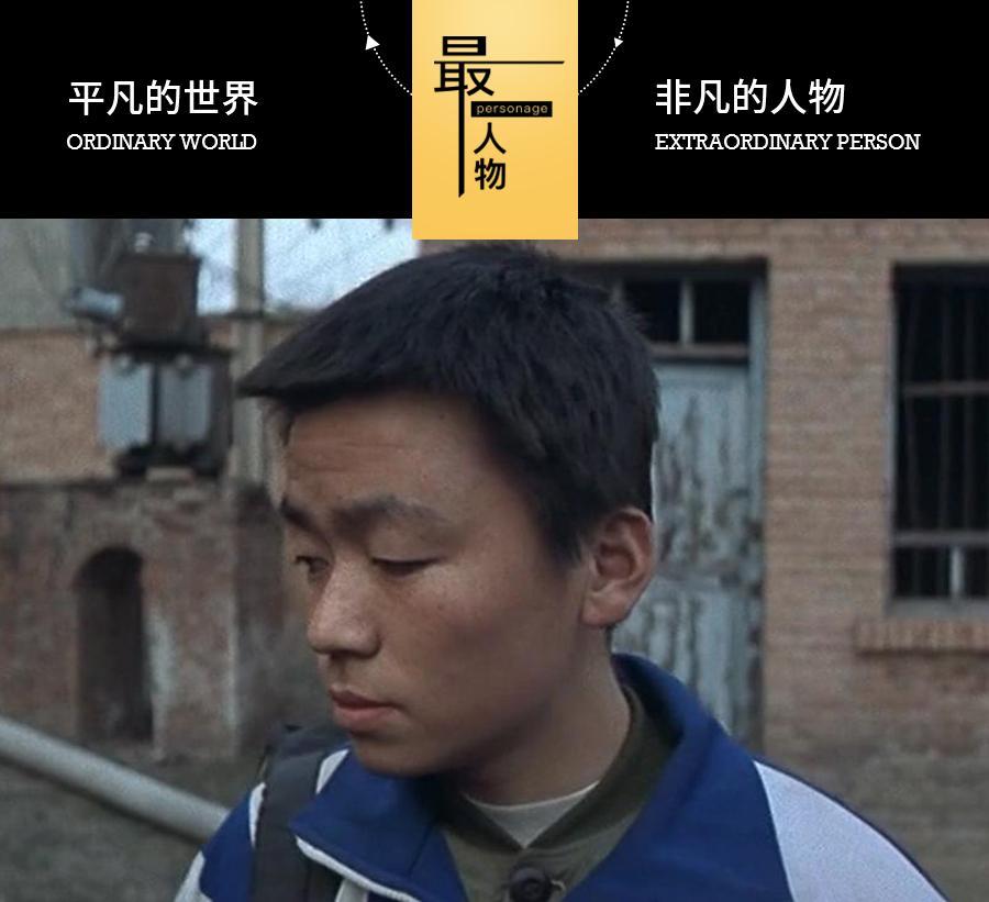 王宝强:活到39岁,感觉人生真苦……