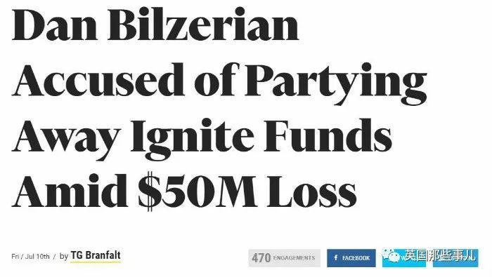 美国赌神白手起家轻松赚2亿美金,没想到...