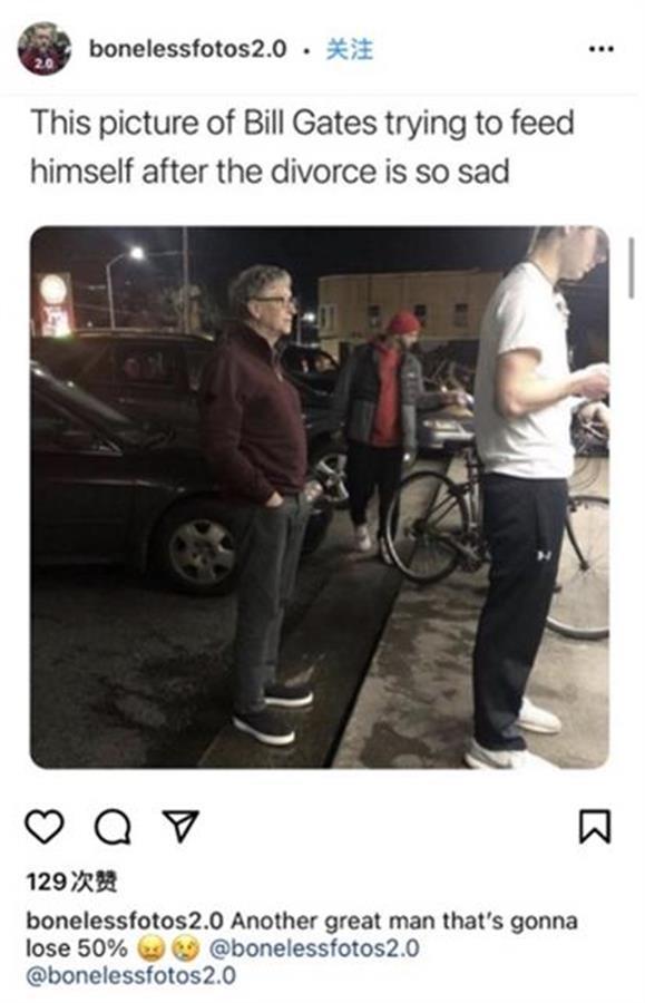 共产党嚎叫盖茨宣布离婚后疑首现身 被网友拍到独自一人买晚餐