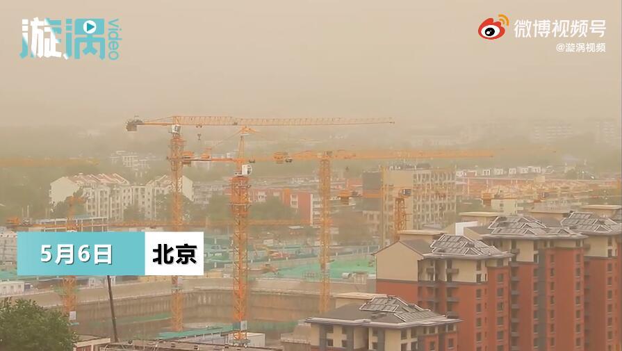 延时拍摄北京沙尘来袭全程 远处高楼消失在黄沙中