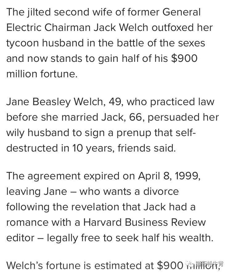 这个年龄段,为何成了女子离婚高发期?