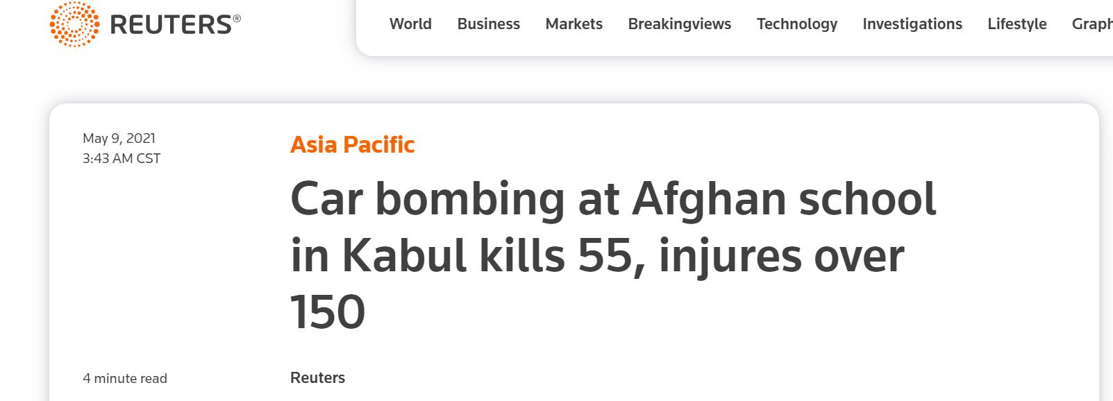 场面凄惨...阿富汗一学校外发生爆炸,55人死亡百人受伤