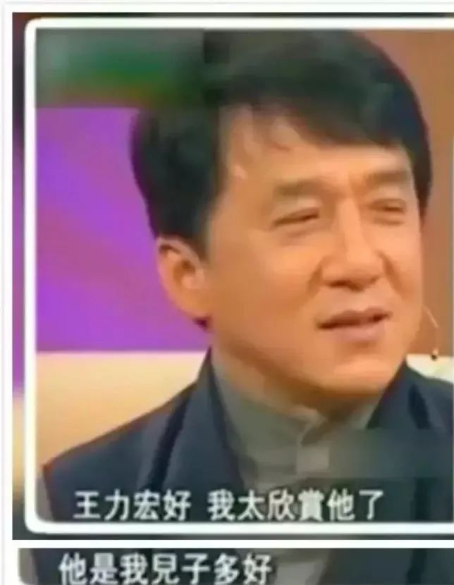 """""""油腻大叔""""王力宏 开二手车 穿破洞袜…他到底经历了什么?"""