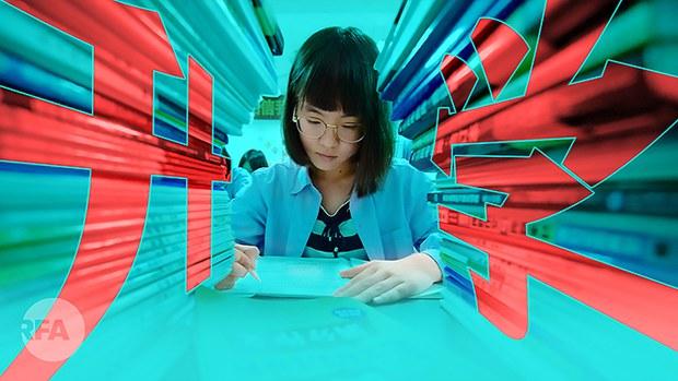 中国为刺激生育 找这个行业背锅 将下重手整顿