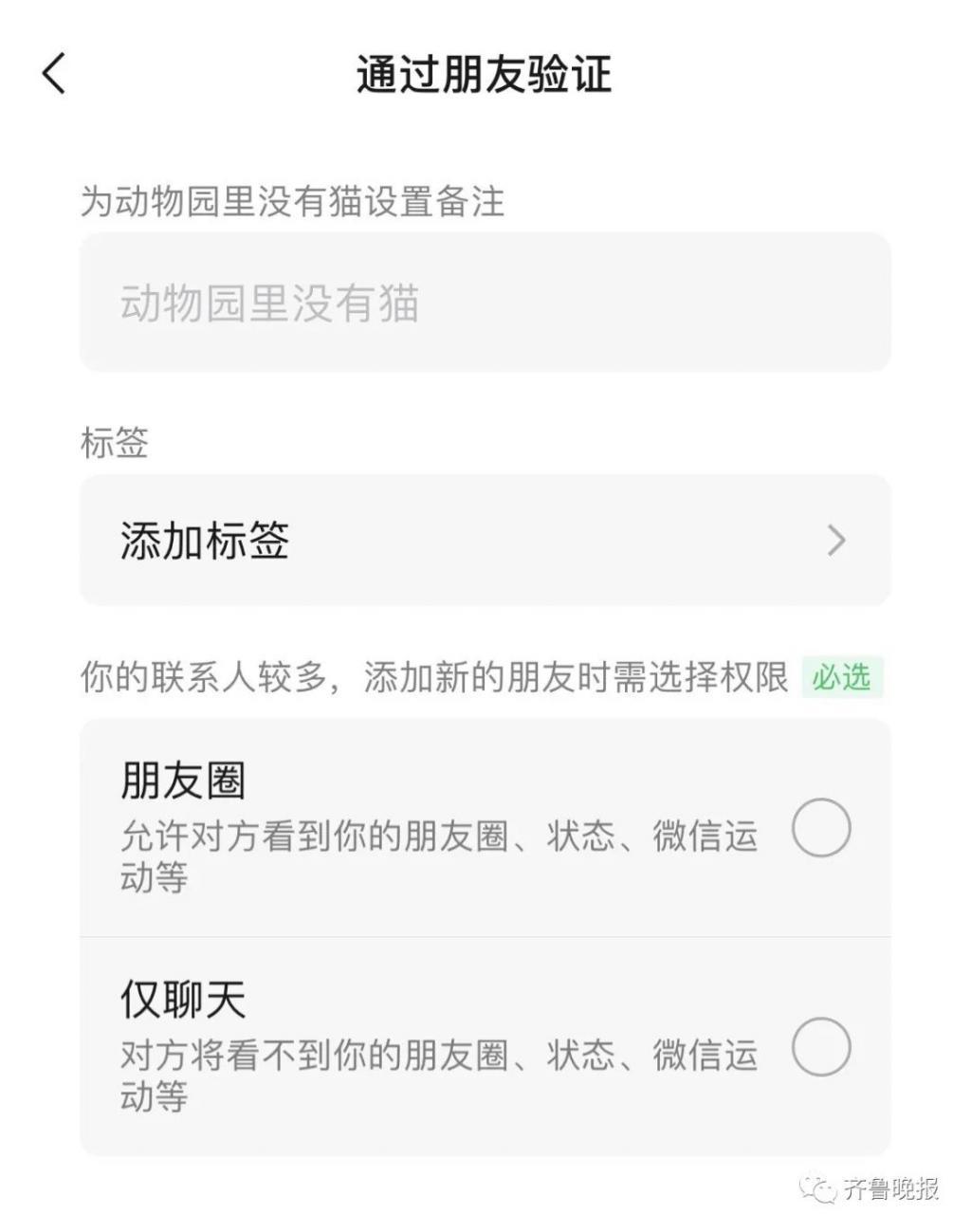 """新版微信:体验后场面一度""""爆炸""""  网友:社死进阶版"""