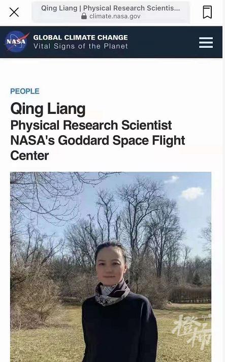 NASA网站高光展示一位华人女科学家 杭外毕业女学霸