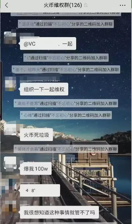 """惊魂一夜!比特币反弹1万美元 孙宇晨18亿""""抄底"""""""