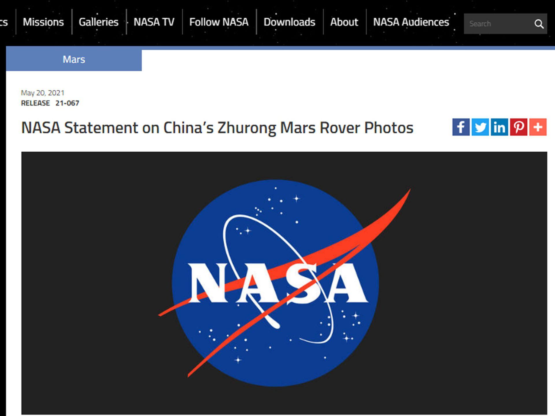 中国祝融号登陆火星为何4天后才传回照片 官方释疑