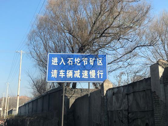 """山西""""鬼城"""":4万可买65平大产权,这是""""另一个鹤岗"""""""