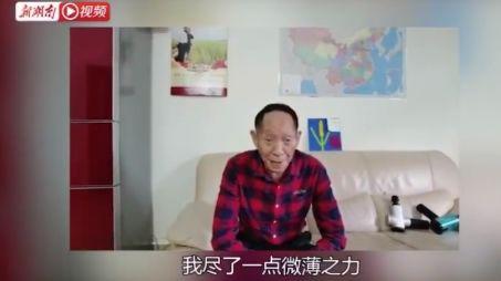 10件事告诉你:除了水稻,袁隆平还是个十分有趣的人