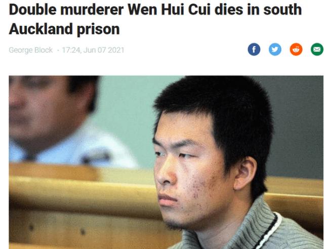 中國留學生獄中死亡 曾手刃2名中國同學