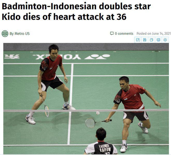 北京奥运会羽毛球冠军去世,年仅 36 岁