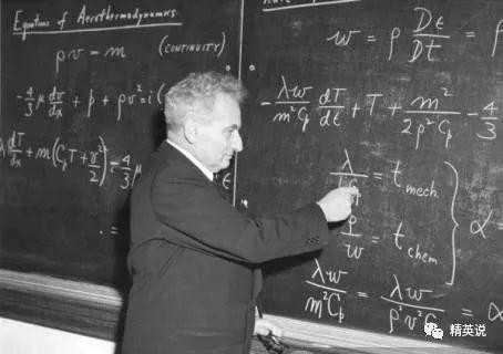 史上最霸气偏科生:物理5分进清华 被爱因斯坦盛赞