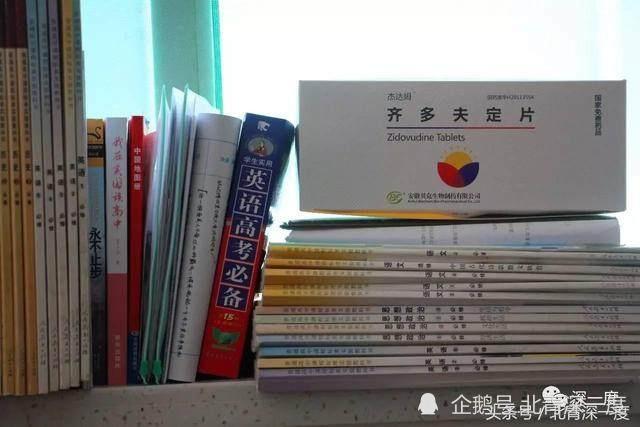 山西临汾红丝带学校首批艾滋病大学生毕业之后