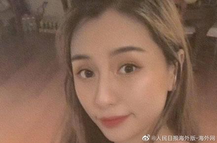 漂亮华裔女子失踪4月 警方在垃圾场发现人体残骸