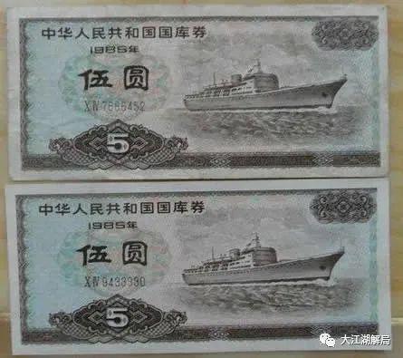 """中国第一代""""投机客""""去世,暴富内幕终于曝光!"""
