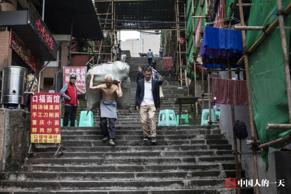 消失的重庆棒棒:最多时40万人如今不足2000人