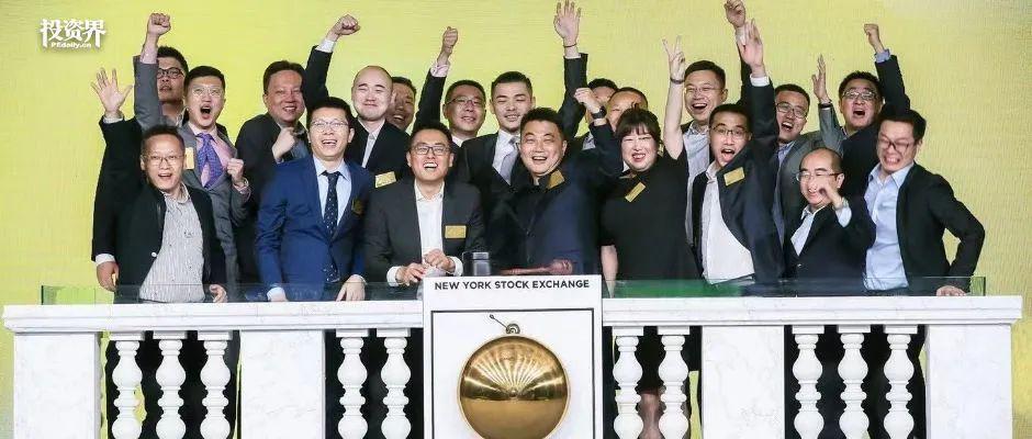 复旦学子IPO敲钟:二手生意,撑起230亿市值