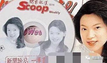 性爱光碟事件20年了 55岁璩美凤面对镜头侃侃而谈