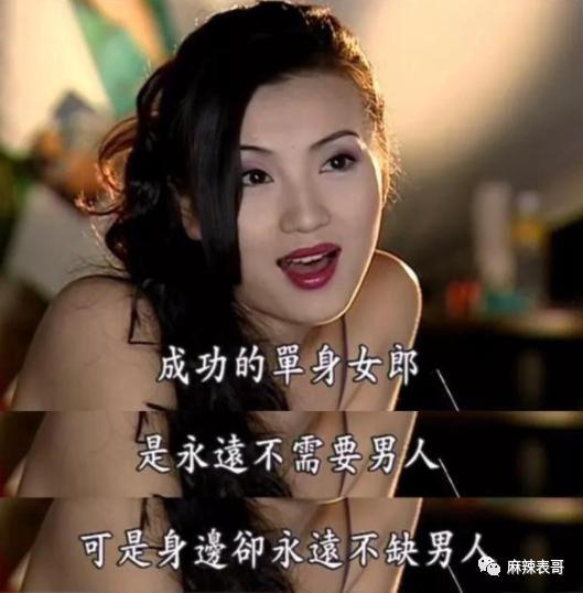 """""""女版翟天临""""?她的谜团可不止这点…"""