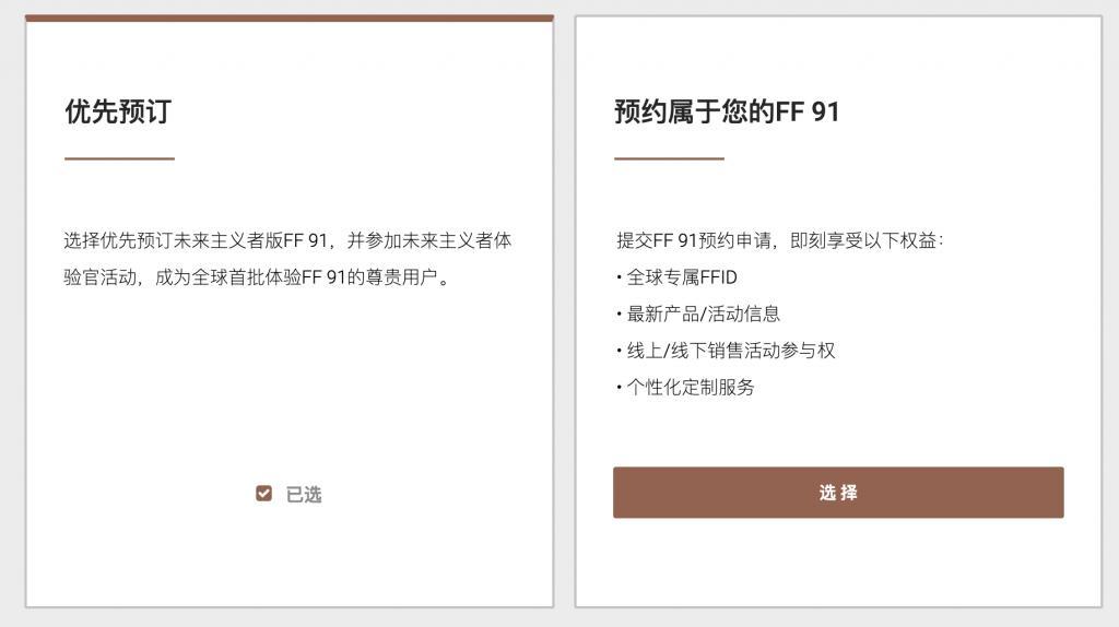 """乐视大败局后,贾跃亭又要上市""""割韭菜""""了?"""