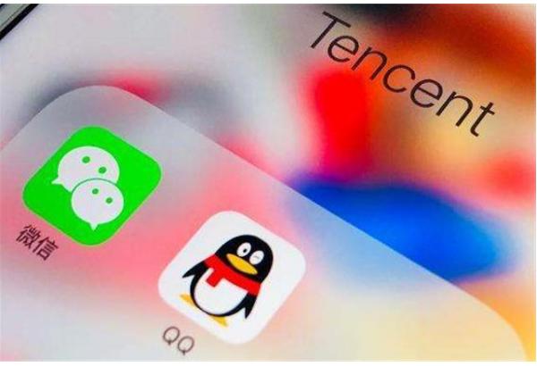 腾讯又一社交平台将正式消失 当年比微信还要火