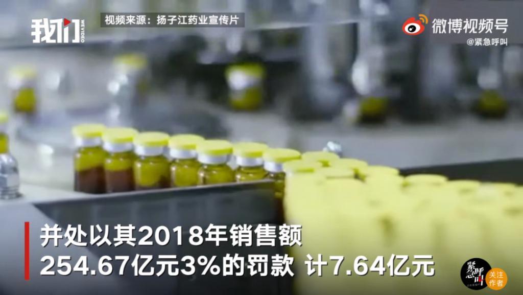 """""""板蓝根大王""""发生意外抢救中,去年身家达470亿元"""