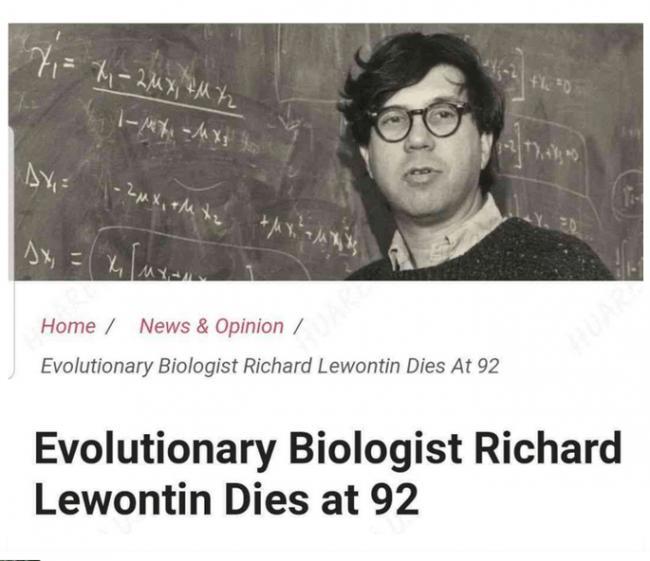 著名遗传学家,哈佛教授列万廷拒绝进食三天去世