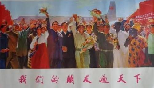 """除了塔利班!中国还有这些""""铁杆""""朋友们!"""