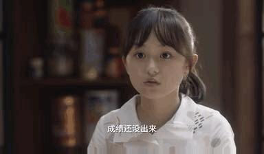 知乎热搜:30 岁背不起LV的女孩,很丢人吗?